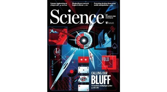 """""""Science"""" dergisine Ege'den bilimsel katkı"""