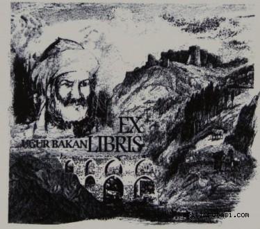 İKÇÜ'DE 'İZMİR EXLİBRİSLERİ SERGİSİ'